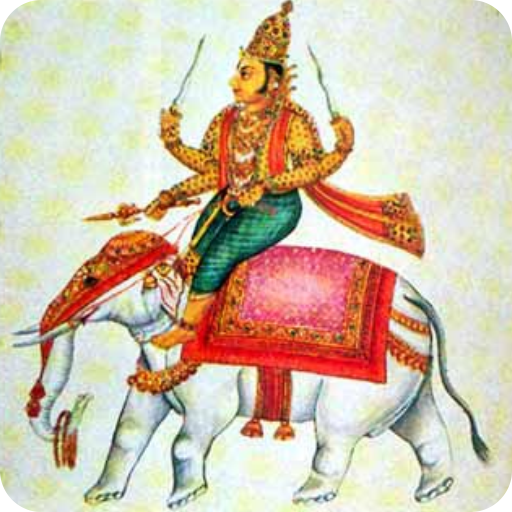 Indra Mantra - Apps on Google Play