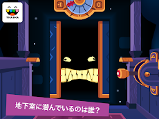 Toca Mystery Houseのおすすめ画像3