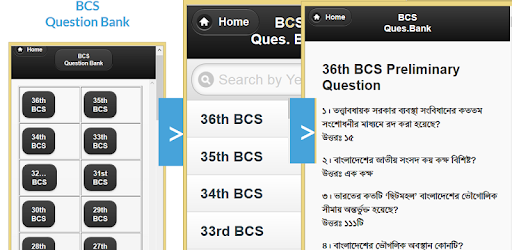 BCS Question Bank - Apps on Google Play