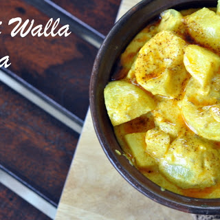 Dahi Walla Tinda Recipe (Indian Round gourd or Apple Gourd Curry)