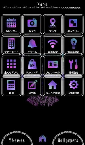 免費下載個人化APP|Galaxy Owl 壁紙きせかえ app開箱文|APP開箱王