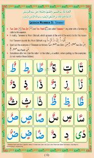 Download Madani Qaida to Learn Quran For PC Windows and Mac