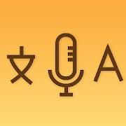 App Interpreter : Instant Voice & Text Translator APK for Windows Phone