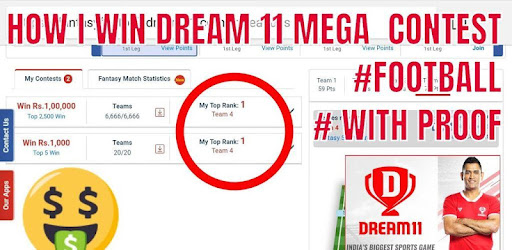 dream11 apk download google play store