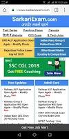 Sarkari exam app sarkari result app naukri app - Funformobile com login ...