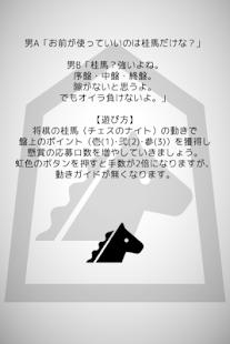 【懸賞】馬 - náhled