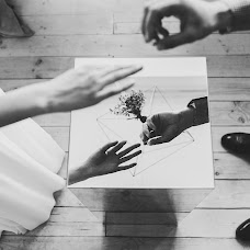 Wedding photographer Vasiliy Lopatin (Miroslove). Photo of 01.09.2017