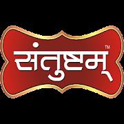Santushtam
