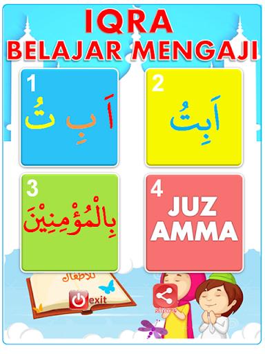 Iqro - Learn to Read Al-Quran 1.2.7 screenshots 7