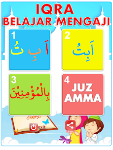 Iqro – Learn to Read Al-Quran 7