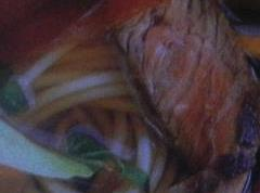 Cook pasta as directed on package.Meanwhile...Heat Catalina dressing, add meat & carrots, cook and...