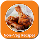 5000+ Non Veg Recipes apk