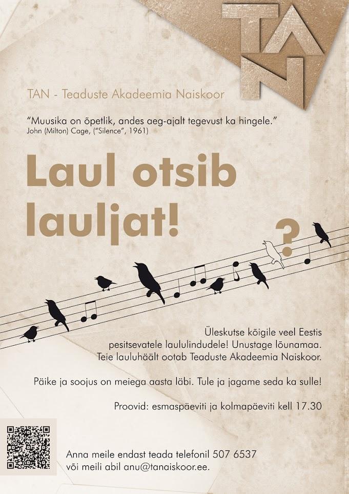 Kutse laulma 2012