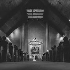 Wedding photographer Patricio Nuño (taller7). Photo of 28.02.2016