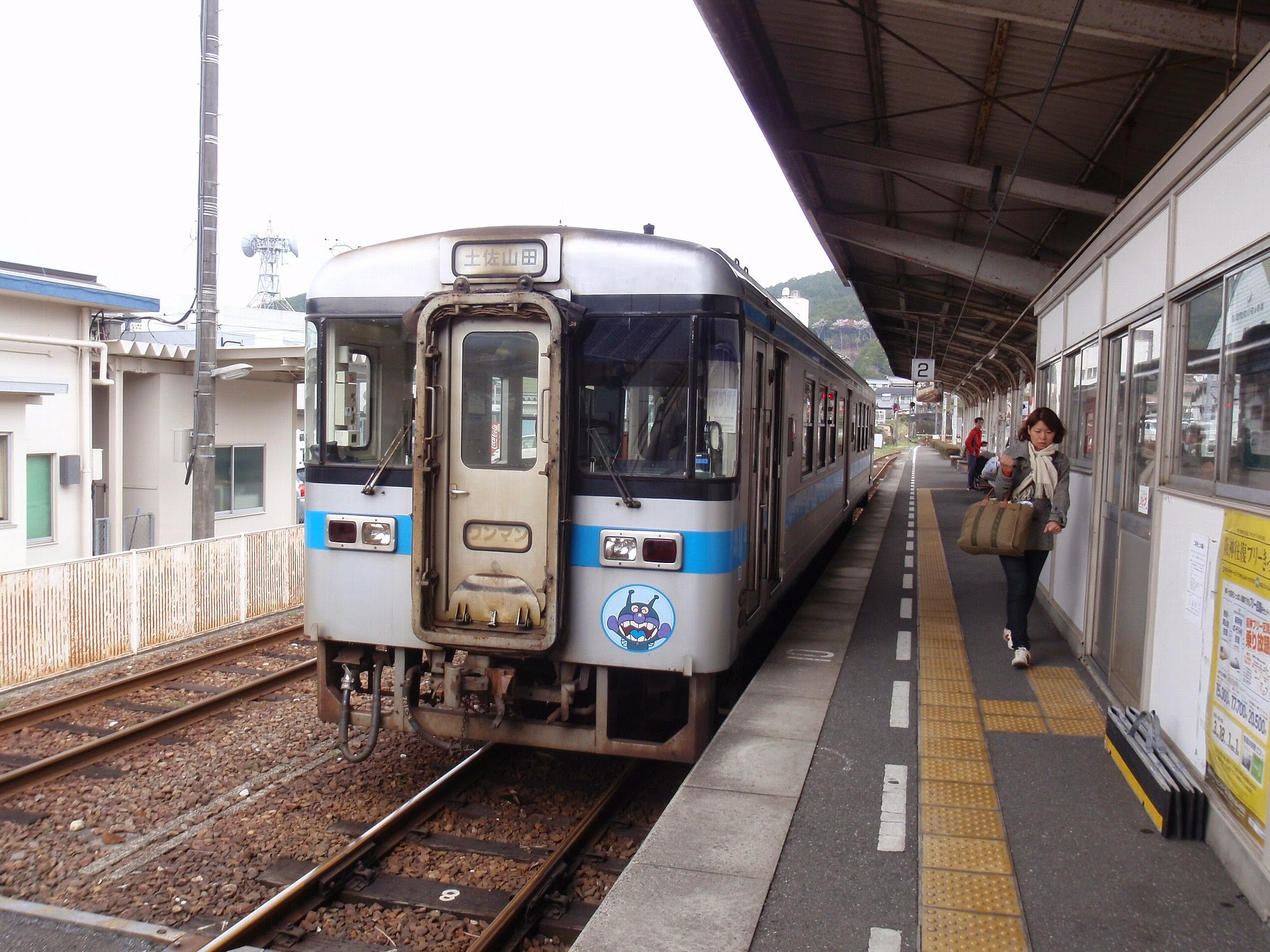Photo: Kubokawa Station, Kochi  (April 29, 2010) By Kzaral via flickr (CC BY 2.0) https://www.flickr.com/photos/kzaral/4562664657/  ★画像使用記事 『祭りの準備』 http://inagara.octsky.net/maturino-junbi