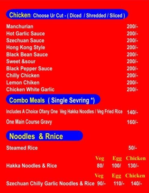 Hum Tum Foodies menu 1