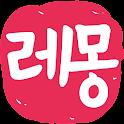 레몽 - 무료 동화, 무료 동요 icon