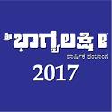 Bhagyalaxmi Kannada Calendar icon