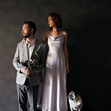 Wedding photographer Aleksey Kremov (AplusKR). Photo of 12.10.2018