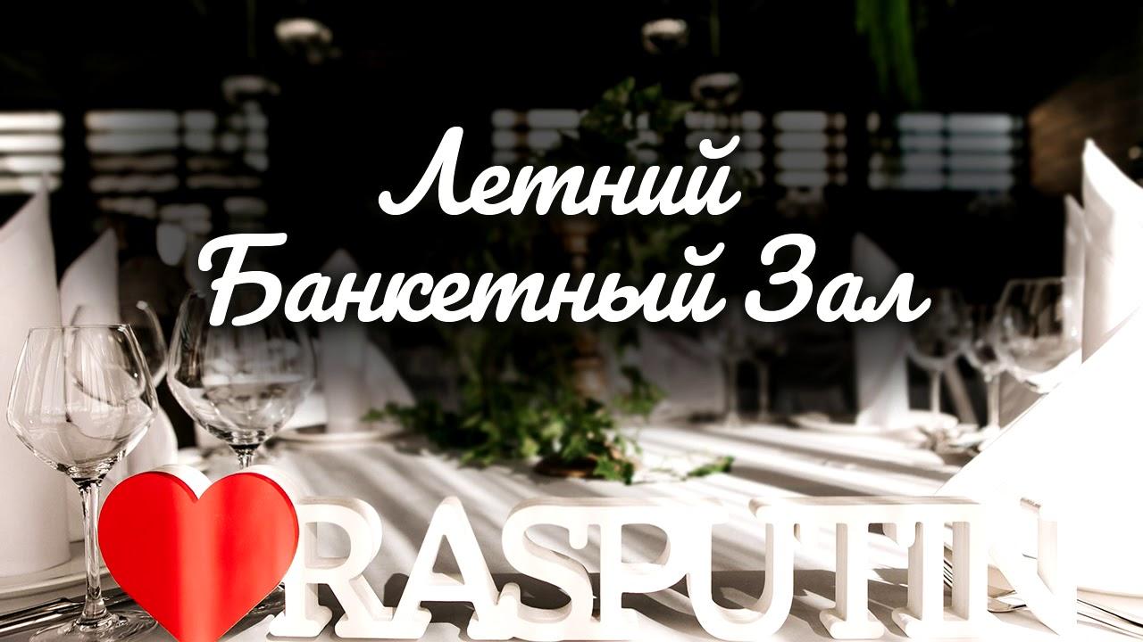Sib Resto Group в Красноярске