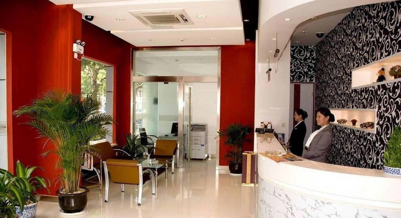 Good Dream Business Hotel (Xuhui)