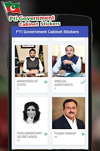 Download PTI Government Cabinet Stickers For PC Windows and Mac apk screenshot 2