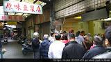 原味豆漿店