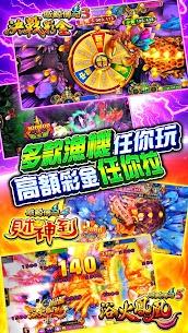 金好運娛樂城-格鬥天王、威鯨捕魚、老虎機、賓果、骰寶、麻將、輪盤 Apk Download For Android 2