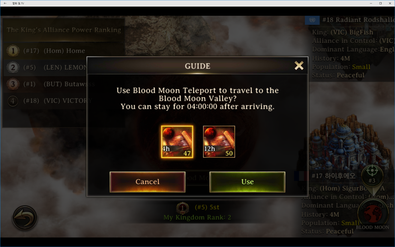 Blood Moon Teleport