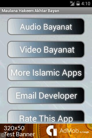 Maulana Hakeem Akhter Bayanat