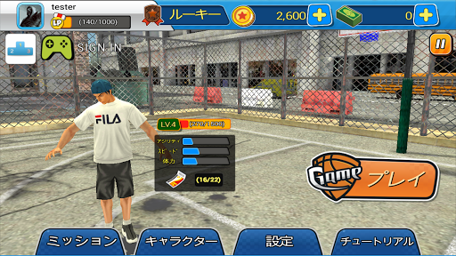 無料体育竞技Appのバスケットボール - バトルショット|記事Game