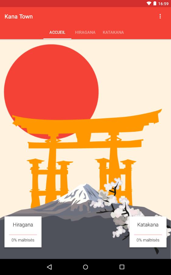 Learn Hiragana and Katakana - Kantan Kana - YouTube