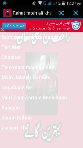 Rahat fateh khan Mp3 Gaanay