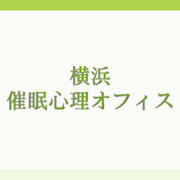 闇裁判 管理アプリ