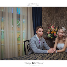 Wedding photographer Valeriy Altunin (Altunin). Photo of 30.04.2014