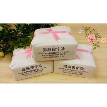 牡丹珍珠美容皂, 除濕疹和敏感人士用得之餘, 亦有助時常感到精神壓力過大, 身心緊繃朋友改善睡眠質素和放輕鬆心情!$168