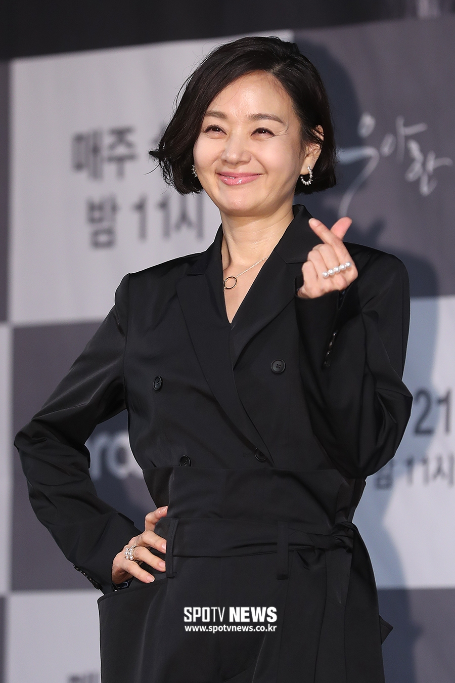 bae jong ok celebrity malicious 1