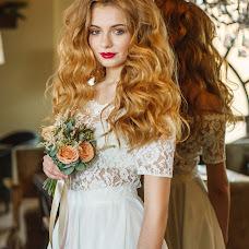 Wedding photographer Yuliya Fedosova (FedosovaUlia). Photo of 17.03.2017
