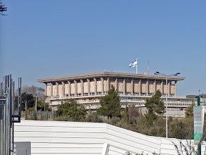 Photo: A view of the nearby Knesset, the home of the Israeli Parliament. 120 lawmakers serve in the Parliament.