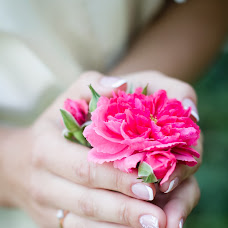 Wedding photographer Irina Kuzishin (tarasiryna). Photo of 05.09.2017