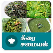 Keerai Kootu Varieties Recipe