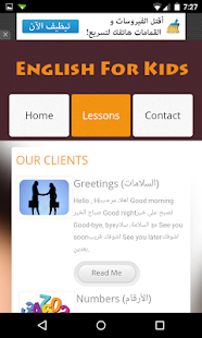 Download English For Kids APK for Android