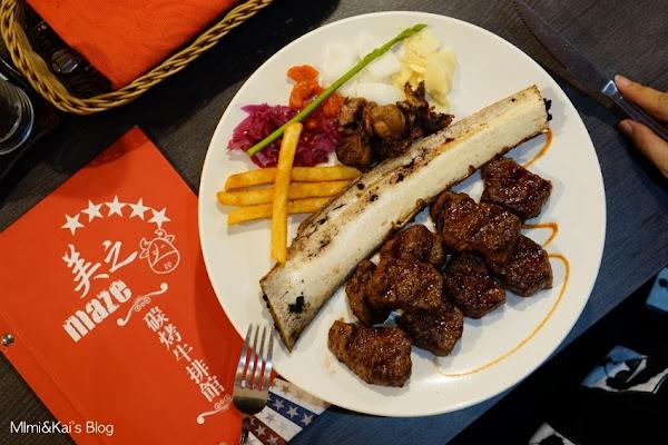 台南牛排|美之牛碳烤牛排館:原汁原味,牛小排吃到爽套餐很厲害,義式料理129元起也很超值。