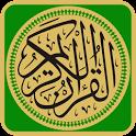 Al-Qur'an Indonesia icon