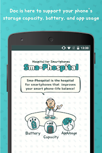 Sma-Phospital- screenshot thumbnail