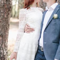 Düğün fotoğrafçısı Alina Danilova (Alina). 18.09.2018 fotoları