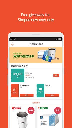 Shopee | Shop the best deals 2.57.10 screenshots 6