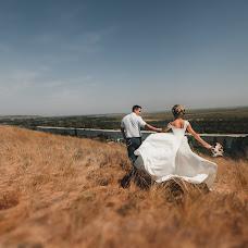 Wedding photographer Marina Abashina (pro2m). Photo of 23.08.2017