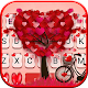 Lovely 3d Pedals Heart Keyboard Theme Download on Windows