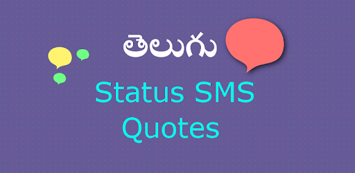 Telugu Status SMS Quotes - Apps on Google Play